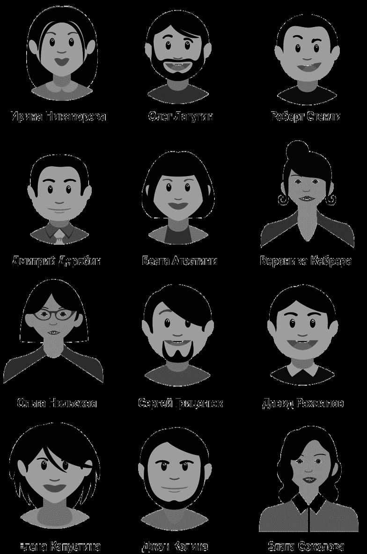 Книга запоминание лиц и имен