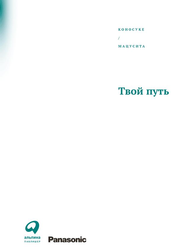 Подростковая Психология книги скачать