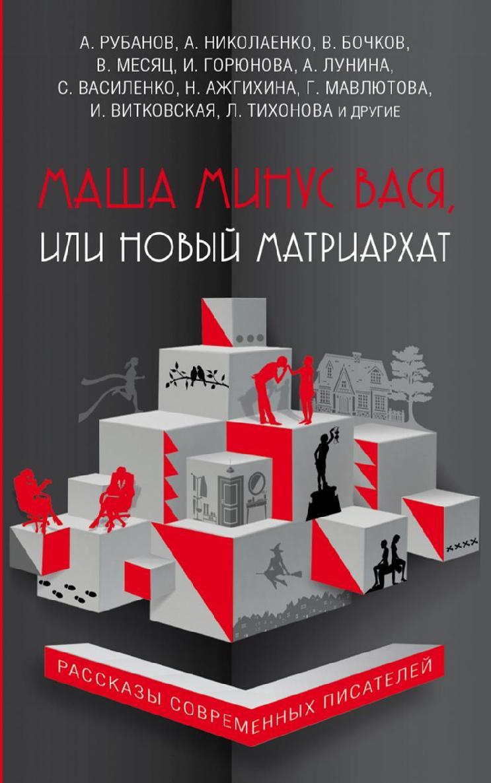 Велосипедистка В Крепких Объятьях – Греческие Каникулы (2005)