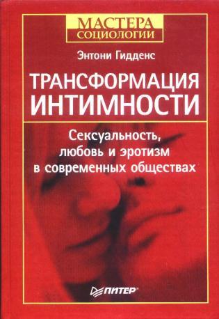 Сексуальная озабоченность как с ней справиться, голая белла огурцова без трусов и лифчика