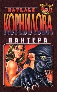 zhenoy-kamikadze-predviborniy-minet