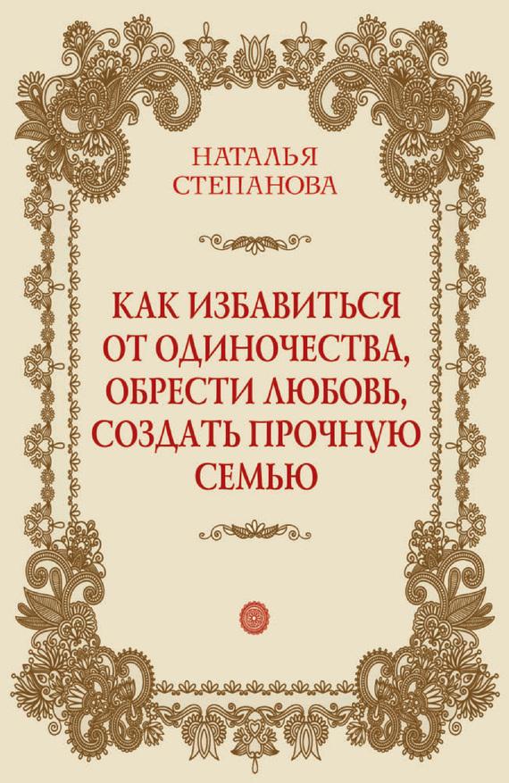 Слушать Понятие Икона Анализ стихотворения м.Икона Икона